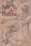 Review Me & Rumi