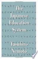 illustration The Japanese Education System