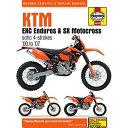 Ktm Exc Enduro Sx Motocross 00 07