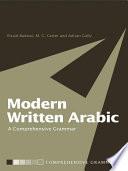 Modern Written Arabic The Grammar Of Modern Written