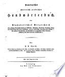 Pomologisches theoretisch praktisches Handw  rterbuch