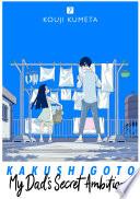 Kakushigoto My Dad S Secret Ambition 7