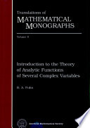 Theory of Analytic Functions of Several Complex Variables