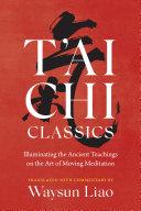 T ai Chi Classics