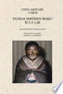 Tandai Shoshin Roku (paperback)