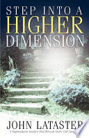 Step Into a Higher Dimension