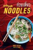 POK POK Noodles Book