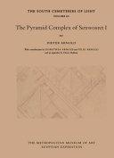The Pyramid Complex Of Senwosret I