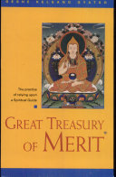 Great Treasury of Merit