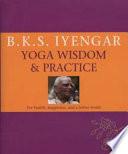Yoga Wisdom   Practice