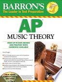 AP MUSIC THEORY(CD4장포함)
