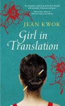 Girl in Translation Pdf/ePub eBook