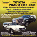 Toyota Prado 1996 2008 Automobile Repair Manual
