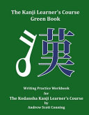 The Kanji Learner s Course Green Book