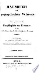 Hausbuch des geographischen Wissens ... bearb. ... von Cannbich, Littrow, Sommer, Wimmer u. Zeune