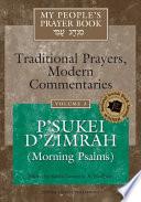My People s Prayer Book  P sukei d zimrah  morning psalms