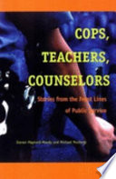 Cops Teachers Counselors