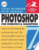 illustration Photoshop 7 for Windows and Macintosh