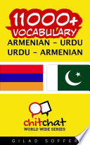 11000+ Armenian - Urdu Urdu - Armenian Vocabulary
