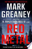 Red Metal Book PDF