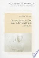 Les langues de sagesse dans la Grèce et l'Inde anciennes