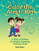 Color the Aleph Bet