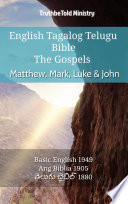 English Tagalog Telugu Bible The Gospels Matthew Mark Luke John