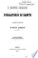 I sette cerchi del Purgatorio de Dante