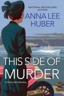 This Side of Murder New Mystery From Award Winning Author