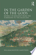 download ebook in the garden of the gods pdf epub