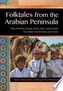Folktales from the Arabian Peninsula  Tales of Bahrain  Kuwait  Oman  Qatar  Saudi Arabia  The United Arab Emirates  and Yemen