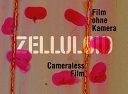 Zelluloid