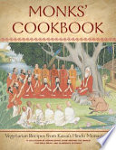 Monk's Cookbook