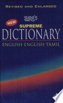 Cura s supreme English English Tamil dictionary