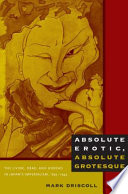 Absolute Erotic  Absolute Grotesque