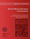 Rerum Moscoviticarum Commentarii