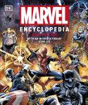 Marvel Encyclopedia New Edition Book
