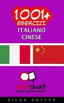 1001  Esercizi Italiano   Cinese