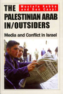 The Palestinian Arab In outsiders