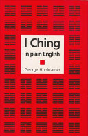 I Ching in Plain English