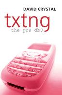 Txtng  The Gr8 Db8