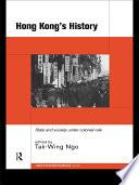 Hong Kong s History