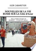Nouvelles de la vie russe sur la Côte d'Azur. Pollutions de nuit et démence – Ce qui est mieux...