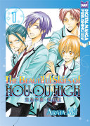 The Beautiful Skies Of Houou High : is happy and excited until...