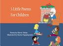 5 Little Poems for Children Book PDF