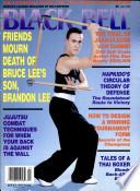Jul 1993