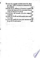 Tariffa del pagamento di tutti i Dacii di Venetia