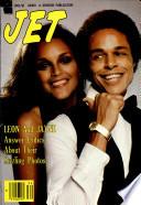 Aug 20, 1981