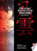 Psychic Detective Yakumo   L   investigatore dell   occulto 2  Manga