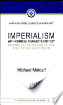 Imperialism With Chinese Characteristics
